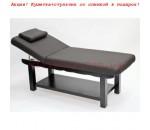 Косметологічна кушетка стаціонарна  СН-159 + подарунок стілець майстра зі спинкою!