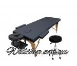 Двухсекционный деревянный складной стол PREMIERE NEW TEC+стул мастера