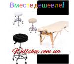 АКЦИЯ!!!Двухсекционный деревянный складной стол PREMIERE NEW TEC+стул мастера